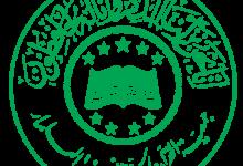 Logo JQH