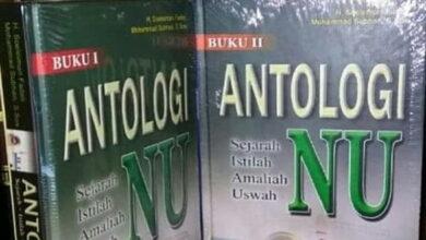 Antologi NU Buku