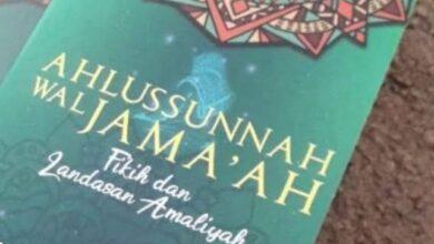 Amaliyah Nahdliyyah Cilacap Selatan