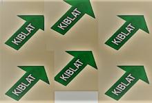 Cara Koreksi Arah Kiblat