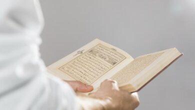 Al Qur'an Pembela