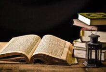 Kisah Kemukjizatan Al Qur'an