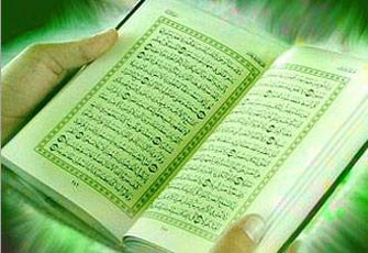 Al Qur'an Sebagai Pembela
