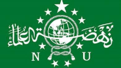 Pengurus Lembaga NU Disusun