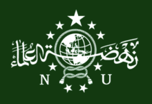 Konferensi MWCNU Kawunganten di PP Al Hikmah