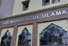 PBNU Meluncurkan Badan Halal Nahdlatul Ulama (BHNU)
