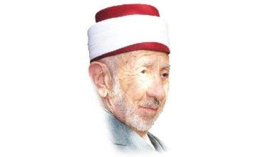 Syekh Said Ramadhan Al-Buthi
