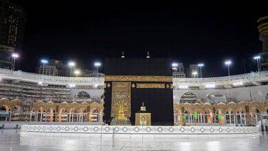Jamaah Haji Perlu Memahami Alasan Pengurangan Kuota Haji