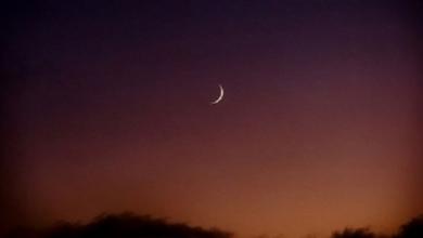 NU Menentukan Awal Bulan Dengan Ruyatul Hilal