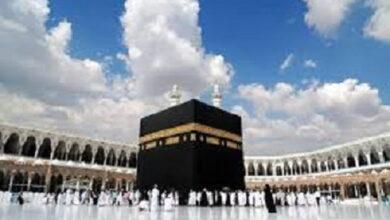 Biaya Ibadah Haji 2014