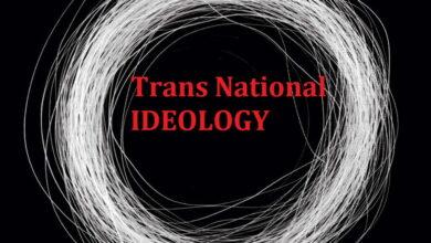 Ideologi Trans Nasional