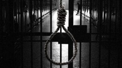 PBNU : Tidak Semua Hukuman Mati Kami Dukung