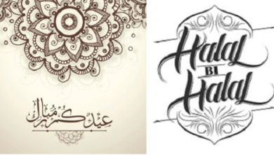 Khutbah Idul Fitri: Melestarikan Tradisi Halal Bi Halal