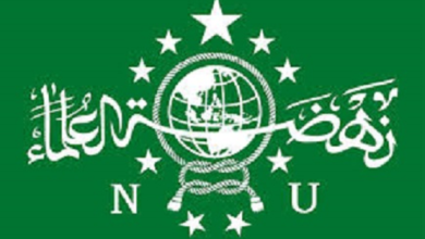 MWCNU Bantarsari 2016-2021