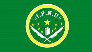 Pengurus IPNU Cilacap 2017-2019