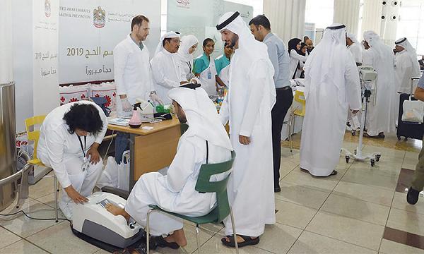 Masalah Kesehatan Jamaah Haji