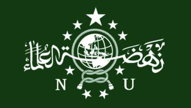 Susunan Pengurus Nahdlatul Ulama Cilacap 2018-2023
