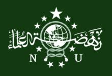 Majelis Wakil Cabang Nahdlatul Ulama MWCNU Jeruklegi, Profil Singkat