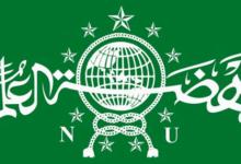 Pengurus Ranting NU