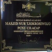 Lembaga Ta'mir Masjid NU
