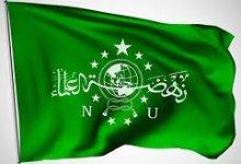 Situs Online Islam Aswaja