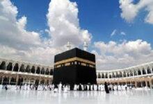 81% Calon Jemaah Haji 2019 Ikut KBIHNU
