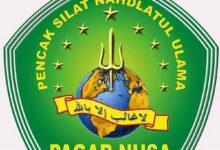 Pengurus IPS Pagar Nusa Cilacap