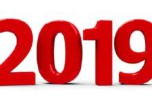 15 Kegiatan Prioritas PCNU Cilacap Tahun 2019