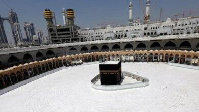 Ibadah Haji Tahun 2020 Dilaksanakan