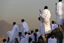 Hari 'Arofah: Keutamaan, Puasa, Doa dan Shodaqoh
