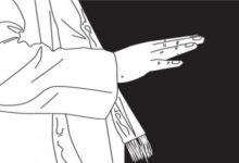 Cara Berdakwah Dengan Kelembutan