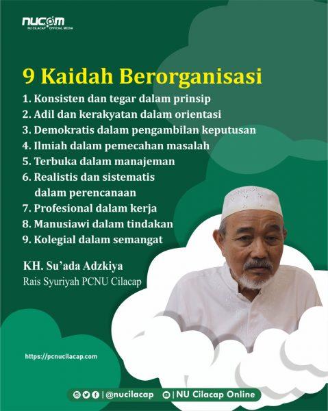 9 Kaidah Berorganisasi KH. Suada Adzkiya