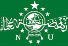 Susunan Pengurus MWCNU Patimuan 2015-2020