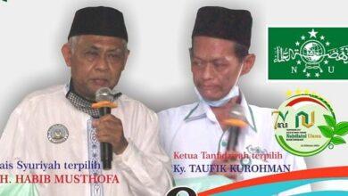 KH Habib Mushofa-Taufikurohman, Rais-Ketua MWCNU Bantarsari