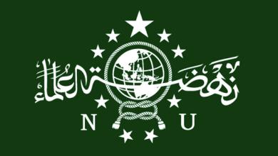 MWCNU (Majelis Wakil Cabang Nahdlatul Ulama) Cimanggu