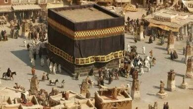 Hari Raya Mahrajan, Nairuz dan Sejarah Idul Fitri