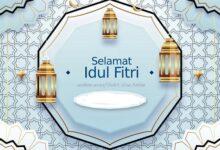 Selamat Idul Fitri 1442 H / 2021 M, Mohon Maaf Lahir & Batin