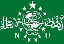 Pengurus Majelis Wakil Cabang Nahdlatul Ulama (MWCNU)