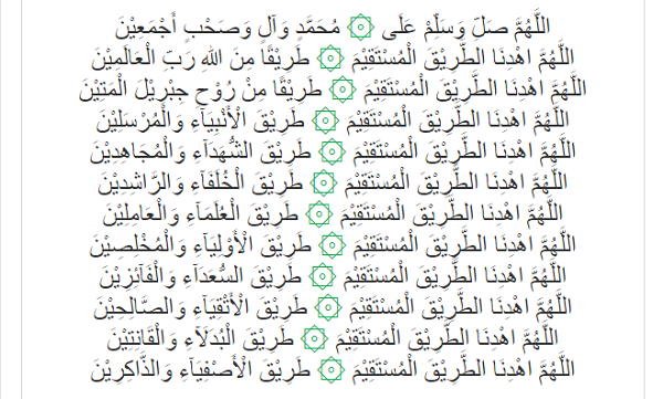 Shalawat Thariqiyah, Teks Arab Latin dan Arti Allahummahdina at thariqal mustaqim