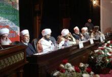 7 Butir Hasil Muktamar Internasional Aswaja Di Chechnya