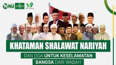 Pesan Wapres KH Maruf Amin Kepada Organisasi Islam NU