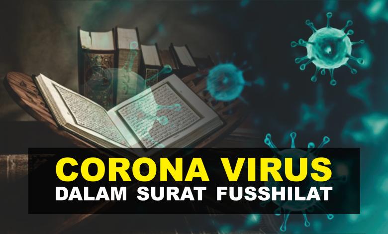 Qurona Pada Surat Fusshilat Itu Mirip dengan Virus Corona