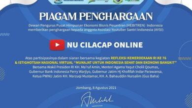 NU Cilacap Online Mengapresiasi Penghargaan