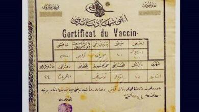 Sertifikat Vaksin Ada Sejak Masa Kekhalifahan Utsmaniyah?